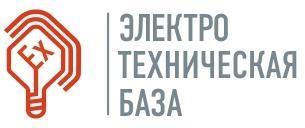 Электротехническая база ООО
