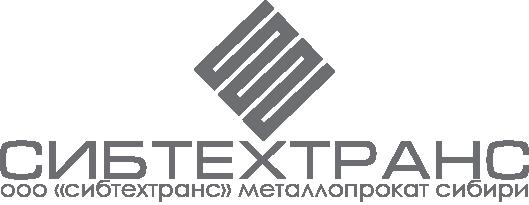СибТехТранс