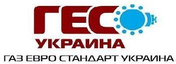 """ГЕС Украина"" ООО"