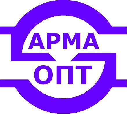 Арма-Опт