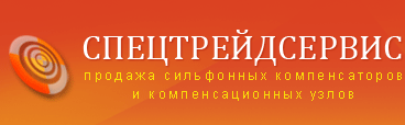 """""""СТС"""" ООО"""