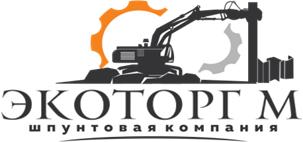 """""""Экоторг М"""""""