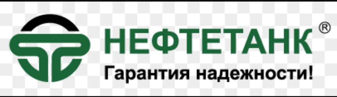 ТК Нефтетанк